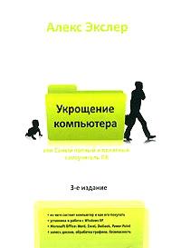 http://www.combook.ru/pictures/10261306.jpg