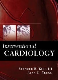 King Interventional Cardiology - (Интервенционная кардиология)