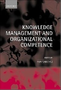 Обложка книги Knowledge Management and Organizational Competence