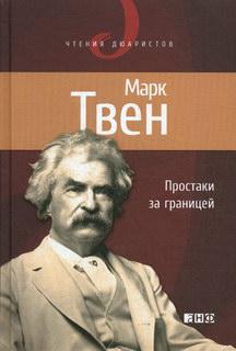 http://www.combook.ru/pictures/10337418.jpg