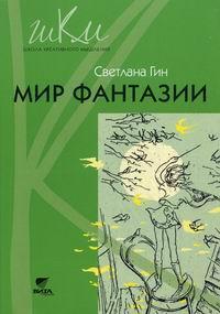 Издательство  Вита-Пресс  в  Библионе  -  купить  с  доставкой