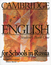 Литтлджон Э., Хикс Д. - Cambridge English for Schools in Russia