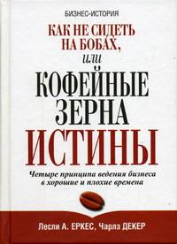 http://www.combook.ru/pictures/1847444.jpg