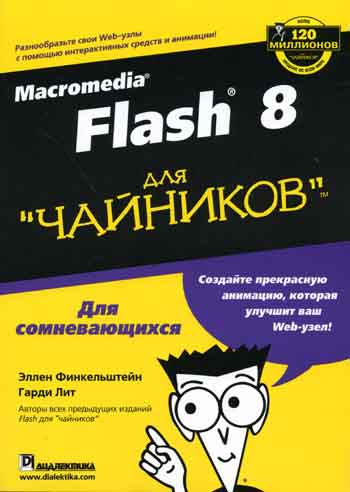 Macromedia flash free free downloadworld best site for,solve your computer