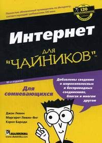 http://www.combook.ru/pictures/1941640.jpg