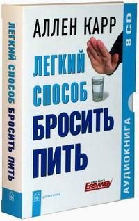 Алкоголизм проблемы россии