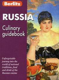 Абанина А. Russia Culinary Guidebook