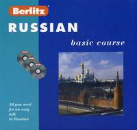 Русский язык для говорящих по-английски. Базовый курс. Russian basic course. Berlitz. + 3 CD