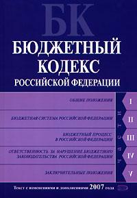 Обложка книги Scarlet Letter,The #ост./не издается#