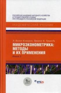 интернет книжные магазины медицинская литература: