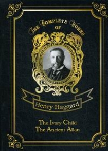 Haggard H.R. The Ivory Child & Ancient Allan Vol. 6