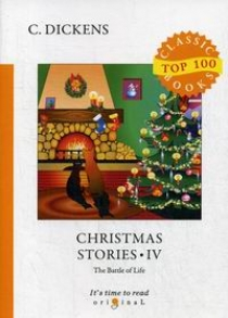 Dickens C. Christmas Stories IV