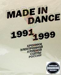 Made in Dance, 1991-1999