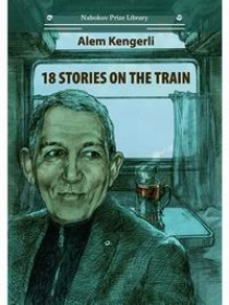 Kengerli A. 18 Stories On The Train