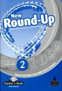 Evans V., Dooley J., Kondrasheva I. New Round-Up 2. Книга для учителя + СD-ROM