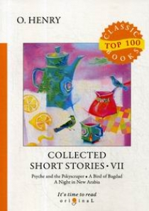 O. Henry Collected Short Stories VII
