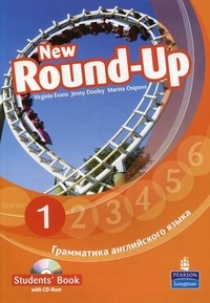 New Round-Up  1 Students Book (Русское издание) +CD