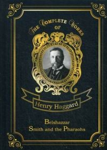 Haggard H.R. Belshazzar & Smith and the Pharaohs Vol. 10