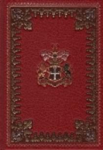 Обложка книги Остров сокровищ. Подарочное издание