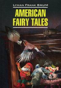 ���� �.�. American fairy tales. ����� ��� ������ �� ���������� �����