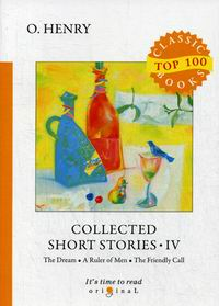 O. Henry Collected Short Stories IV
