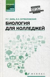 http://www.combook.ru/pictures/4/6/0_11498116.jpg