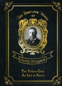 Haggard H.R. The Yellow God: An Idol of Africa Vol. 16