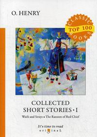 O. Henry Collected Short Stories I