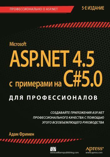 Алексей петюшкин html в web дизайне купить по лучшей цене