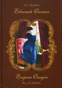 Все стихи александра пушкина на одной странице