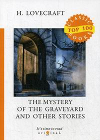 Lovecraft H.P. The Mystery of the Graveyard and Other Stories