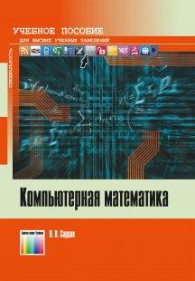 http://www.combook.ru/pictures/4/8/0_11294848.jpg