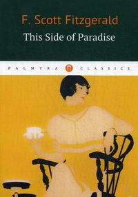 Fitzgerald F. S. This Side of Paradise / По ту сторону Рая