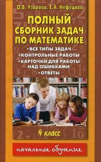 ответы к сборнику задач по математике 11 класс