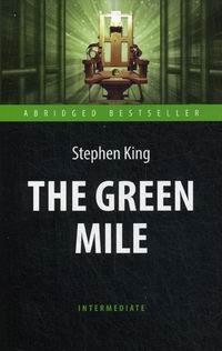 ���� �. The Green Mile / ������� ����