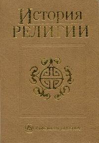 Книги по русской истории ключевский русская история